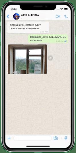 окна рехау спб